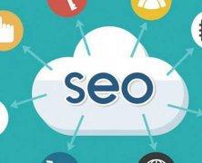 企业做网站SEO优化最重要的是什么?