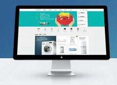 企业网站建设如何凸显出自己的特色?